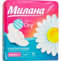 МИЛАНА ULTRA Супер Драй/10/ - Бытовая химия, хозтовары оптом от компании Марислав, Екатеринбург