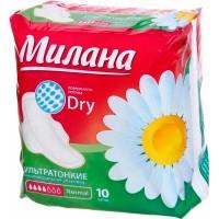 МИЛАНА ULTRA Нормал Драй/10/ - Бытовая химия, хозтовары оптом от компании Марислав, Екатеринбург
