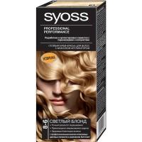 Краска SYOSS =8-6= Светлый блонд - Бытовая химия, хозтовары оптом от компании Марислав, Екатеринбург