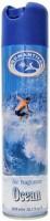 Осв.РОМАНТИКА/300/ Океан - Бытовая химия, хозтовары оптом от компании Марислав, Екатеринбург