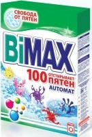 Ст.пор.BIMAX/4000/ авт. 100 Пятен - Бытовая химия, хозтовары оптом от компании Марислав, Екатеринбург