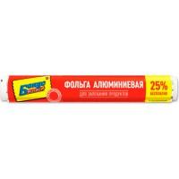 Фольга БОНУС/5м/ Алюминевая - Бытовая химия, хозтовары оптом от компании Марислав, Екатеринбург