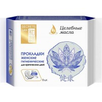 СЕКРЕТЫ ЛАН Целебные масла /8/ 3 капли - marislav.ru - Екатеринбург