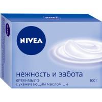 Мыло NIVEA/100/ Нежность и забота - Бытовая химия, хозтовары оптом от компании Марислав, Екатеринбург