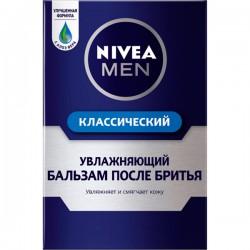 Бальзам п/бр.NIVEA/100/ Классический - Бытовая химия, хозтовары оптом от компании Марислав, Екатеринбург
