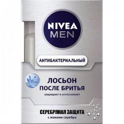 Лосьон п/бр.NIVEA/100/ Серебряная защита - marislav.ru - Екатеринбург