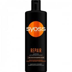 "Шамп.SYOSS/500/ Renew 7 Complete Repair - купить оптом в ТК ""Марислав"""
