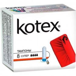 Тампоны KOTEX/8/ Супер - Бытовая химия, хозтовары оптом от компании Марислав, Екатеринбург