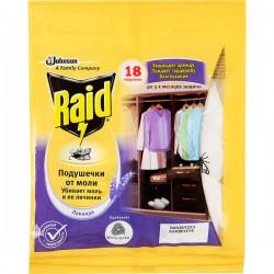 Подушечки RAID/18/ От моли Лаванда - Бытовая химия, хозтовары оптом от компании Марислав, Екатеринбург