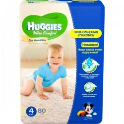 Подг.HUGGIES Ultra Comfort/4/ Для мальчиков 8-14 /80/ - Бытовая химия, хозтовары оптом от компании Марислав, Екатеринбург