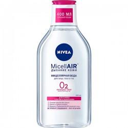 Мицеллярная вода NIVEA/400/ Смягчающая 3в1 - Бытовая химия, хозтовары оптом от компании Марислав, Екатеринбург