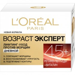 Крем L'OREAL/50/ Возраст эксперт 45+ Дневной - marislav.ru - Екатеринбург