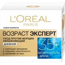 Крем L'OREAL/50/ Возраст эксперт 35+ Дневной - marislav.ru - Екатеринбург