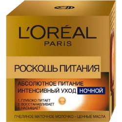 Крем L'OREAL/50/ Роскошь питания Ночной - marislav.ru - Екатеринбург