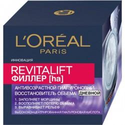 Крем L'OREAL/50/ Revitalift Филлер Дневной - marislav.ru - Екатеринбург