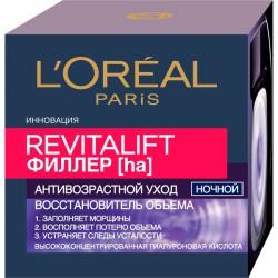 Крем L'OREAL/50/ Revitalift Филлер Ночной - marislav.ru - Екатеринбург