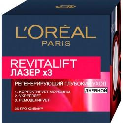 Крем L'OREAL/50/ Revitalift Лазер x3 Дневной - Бытовая химия, хозтовары оптом от компании Марислав, Екатеринбург