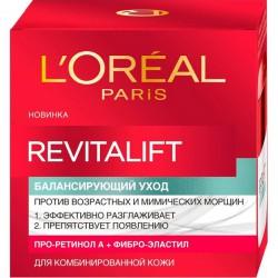 Крем L'OREAL/50/ Revitalift Балансирующий уход - marislav.ru - Екатеринбург