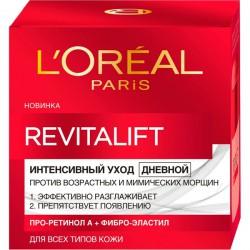 Крем L'OREAL/50/ Revitalift Интенсивный уход Дневной - marislav.ru - Екатеринбург