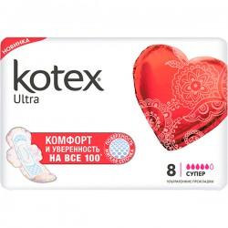 KOTEX Ultra/8/ Мягкая поверхность Super - Бытовая химия, хозтовары оптом от компании Марислав, Екатеринбург