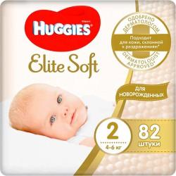Подг.HUGGIES Elite Soft/2/ Newborn 3-6 /88/ - Бытовая химия, хозтовары оптом от компании Марислав, Екатеринбург