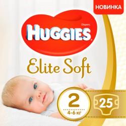 Подг.HUGGIES Elite Soft/2/ Newborn 3-6 /27/ - Бытовая химия, хозтовары оптом от компании Марислав, Екатеринбург
