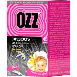 Жидкость OZZ/45/ Baby От комаров без запаха - Бытовая химия, хозтовары оптом от компании Марислав, Екатеринбург