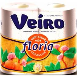 """Т/бум.VEIRO Floria/4шт./2-х сл./ Цветущий апельсин - купить оптом в магазине """"Мирослав"""""""