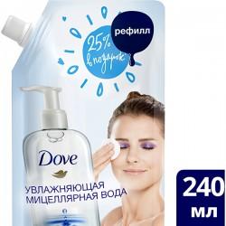 """Мицеллярная вода DOVE/240/ Увлажняющая *Сменный блок* - купить оптом в магазине """"Мирослав"""""""
