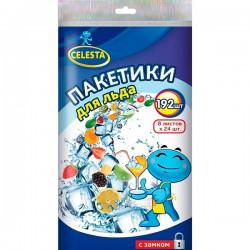 """Пакетики для льда CELESTA/192/ С замком - купить оптом в магазине """"Мирослав"""""""