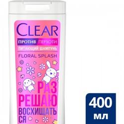 Шамп.CLEAR VITA ABE/380/ Floral Splash - marislav.ru - Екатеринбург