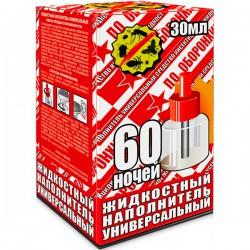 Жидкость ОБОРОНХИМ/60/ Универсальный без запаха - marislav.ru - Екатеринбург
