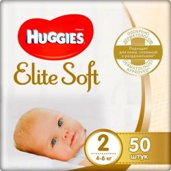 Подг.HUGGIES Elite Soft/2/ Newborn 4-6 /50/ - marislav.ru - Екатеринбург