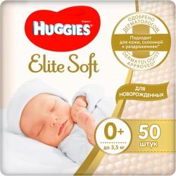 Подг.HUGGIES Elite Soft/0+/ Newborn до 3,5 кг /50/ - marislav.ru - Екатеринбург