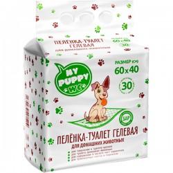 Пеленка для животных MY PUPPY/30шт/60*40/ Гелевая - marislav.ru - Екатеринбург