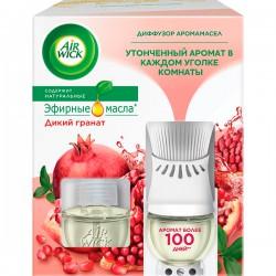 Диффузор аромамасел AIR WICK/19/ Дикий гранат - marislav.ru - Екатеринбург