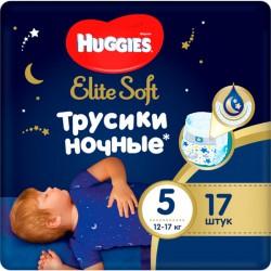 Трусики HUGGIES Elite Soft/5/ 12-17 кг /17/ Ночные - marislav.ru - Екатеринбург
