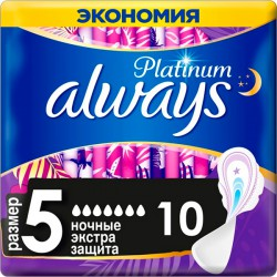 ALWAYS ULTRA Night/10/ Platinum - marislav.ru - Екатеринбург