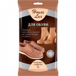 Салф.влаж.HOUSE LUX/15/ Для обуви из замши и нубука - marislav.ru - Екатеринбург