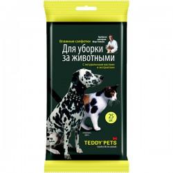 Салф.влаж.TEDDY PETS/25/ Для уборки за животными - marislav.ru - Екатеринбург