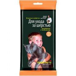Салф.влаж.TEDDY PETS/25/ Для ухода за шерстью - marislav.ru - Екатеринбург