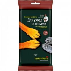 Салф.влаж.TEDDY PETS/30/ Для ухода за лапами - marislav.ru - Екатеринбург