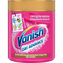 Пятновыводитель VANISH/400/ Oxi Advance - marislav.ru - Екатеринбург