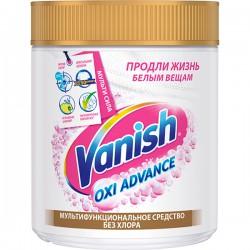 Пятновыводитель VANISH/400/ Oxi Advance Для белого - marislav.ru - Екатеринбург