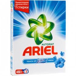 """Ст.пор.ARIEL/450/ авт. Touch of Lenor Fresh - купить оптом в магазине """"Мирослав"""""""
