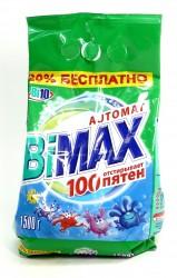 Ст.пор.BIMAX/1500/ авт. 100 Пятен - Бытовая химия, хозтовары оптом от компании Марислав, Екатеринбург