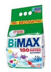 Ст.пор.BIMAX/3000/ авт. 100 Пятен - Бытовая химия, хозтовары оптом от компании Марислав, Екатеринбург