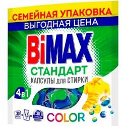 Ст.пор.BIMAX/4000/ авт. 100 цветов Color - Бытовая химия, хозтовары оптом от компании Марислав, Екатеринбург