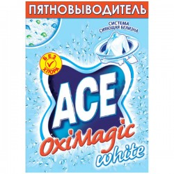 Пятновыводитель ACE /500/ Oxi Magic White - Бытовая химия, хозтовары оптом от компании Марислав, Екатеринбург