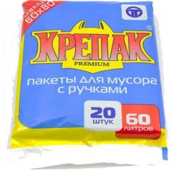 Мешки д/мусора КРЕПАК/60л/20шт/ с ручками - marislav.ru - Екатеринбург